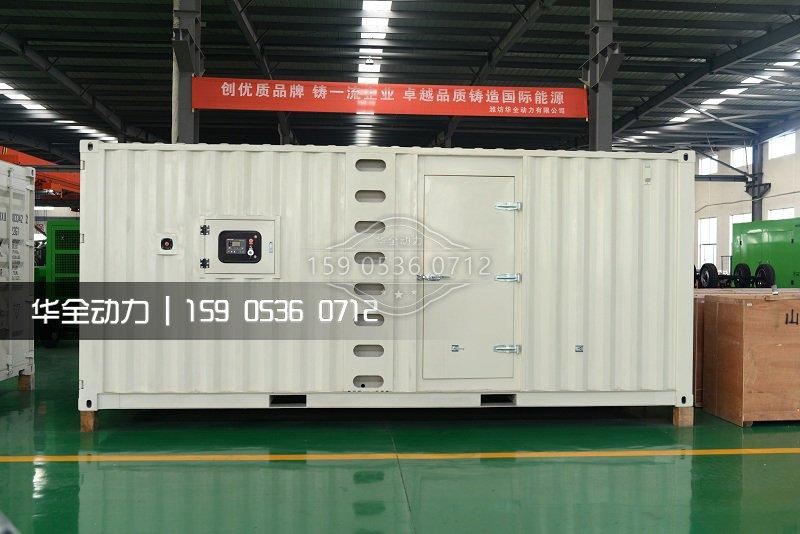 柴油发电机1200千瓦图