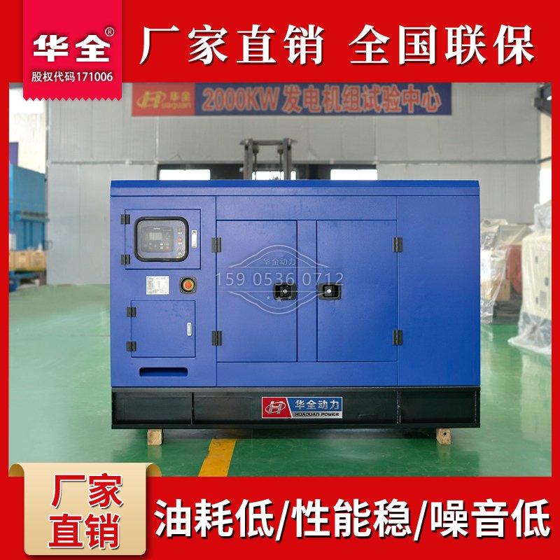 潍柴柴油发电机组60千瓦